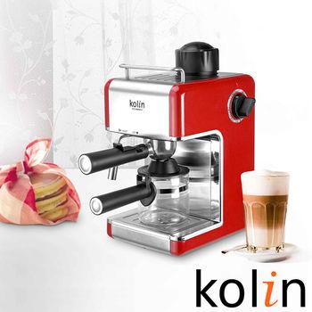 歌林Kolin義式濃縮咖啡機KCO-MNR810