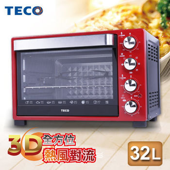 【TECO東元】32L雙溫控電烤箱 YB3201CBR