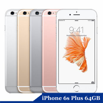 Apple iPhone 6s Plus 64G -送透明保護套+9H玻璃保貼