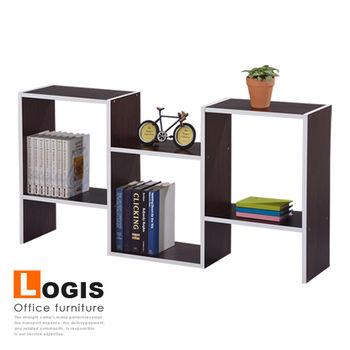 【LOGIS邏爵】格格置物台/收納櫃/展示櫃/組合櫃