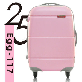 Ambassador安貝思德 117寶貝蛋 25吋 可加大 行李箱 旅行箱(粉)