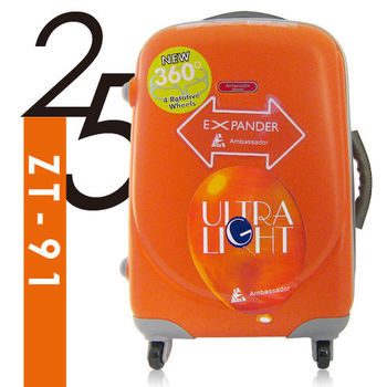 Ambassador安貝思德 熱汽球 25吋 可加大 行李箱 旅行箱(香澄橘)