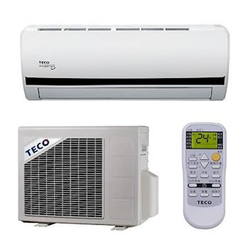 買就送【TECO東元】4-5坪變頻單冷分離式MA-BV28IC/MS-BV28IC
