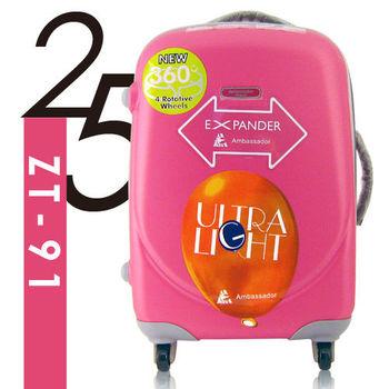 Ambassador安貝思德 熱汽球 25吋 可加大 行李箱 拉鍊箱(粉蜜桃)