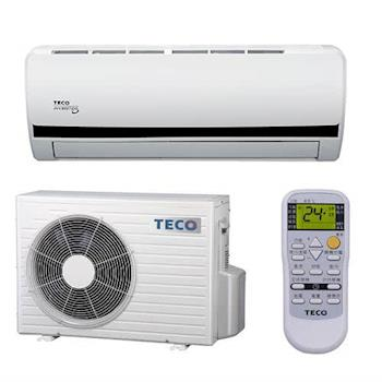 買就送【TECO東元】8-10坪變頻單冷分離式MA-BV50IC/MS-BV50IC