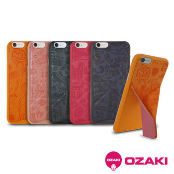 Ozaki O!coat 0.3+ Travel iPhone6/6s 4.7旅遊系列可站立保護殼