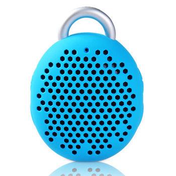 摩比亞 REMAX 龍珠無線藍牙音箱 車載免提通話 便攜防水迷你音箱