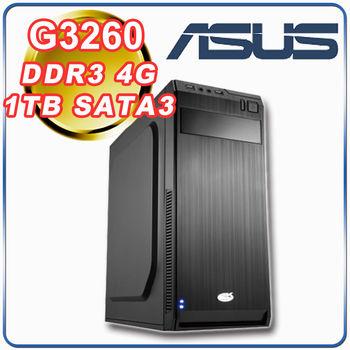 華碩H81平台【黑暗與光明】Intel G3260 雙核 4G記憶體 1TB大容量硬碟 超值高效能機種