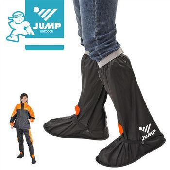 【JUMP】尼龍鞋套L001(黑橘 M-3XL)