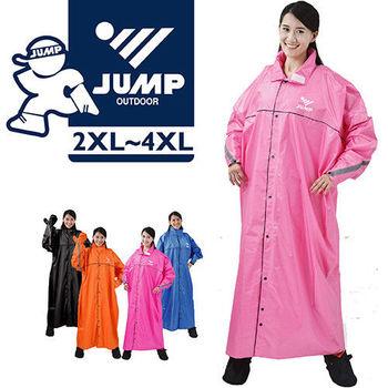 【JUMP】挺好『手套式』前開連身型休閒風雨衣(2XL~4XL_四色_2XL~4XL_JP-6996)