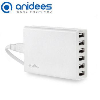 anidees 6Port USB 充電器 (內建Smart IC)