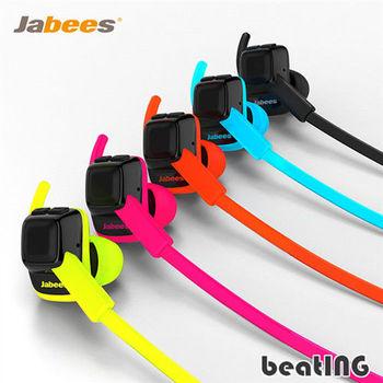 【Jabees】Jabees beating藍牙4.1運動耳麥 BEATING