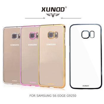 【XUNDD】 SAMSUNG Galaxy S6 edge G9250 爵士電鍍保護殼