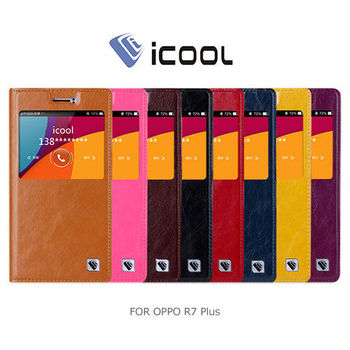 【iCOOL】 OPPO R7 Plus 開窗可站立皮套
