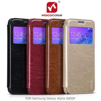 【HOCO】Samsung Galaxy Alpha G850F 復古經典側翻皮套