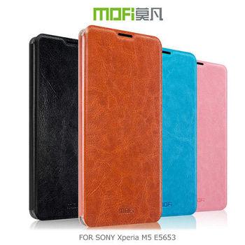 【MOFI】 SONY Xperia M5 E5653 睿系列側翻皮套