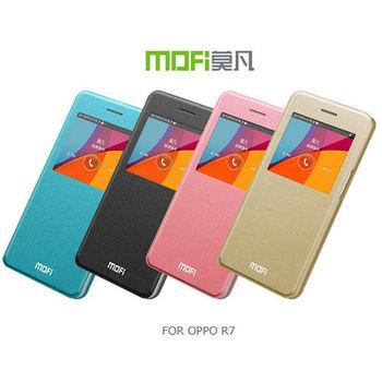 【MOFI】 OPPO R7 慧系列側翻皮套