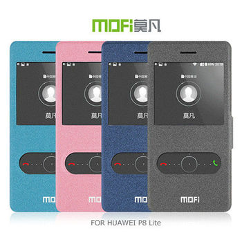 【MOFI】 HUAWEI P8 Lite 慧系列側翻皮套