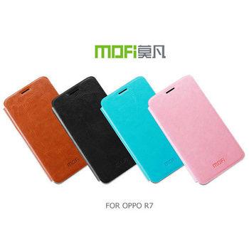 【MOFI】 OPPO R7 睿系列側翻皮套 側翻皮套 防水皮套
