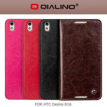 【QIALINO】HTC Desire 816 經典皮套