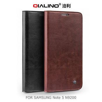 【QIALINO】 SAMSUNG Note 5 N9200/N9208 經典皮套