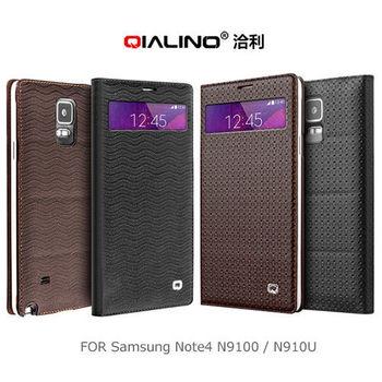 【QIALINO】 SAMSUNG Note 4 N9100/N910U 小窗背蓋皮套 - 格子紋款