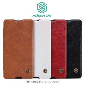 【NILLKIN】 SONY Xperia M5 E5653 秦系列皮套