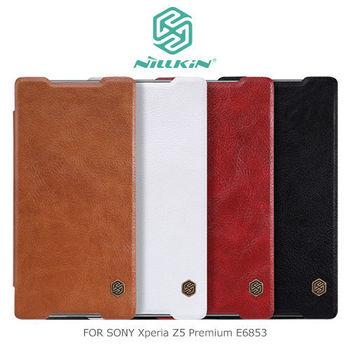 【NILLKIN】 SONY Xperia Z5 Premium E6853 秦系列側翻皮套