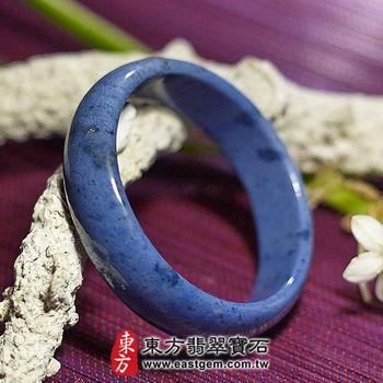 【東方翡翠寶石】藍玉石天然手鐲玉鐲(藍色,圓鐲#17.5)BH001