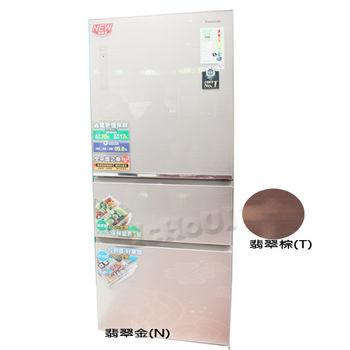 國際牌610公升ECO NAV奈米水離子玻璃鏡面三門冰箱NR-C618NHG