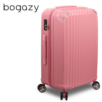 【Bogazy】愛戀巴黎 25吋PC鏡面可加大旅行箱(粉紅)