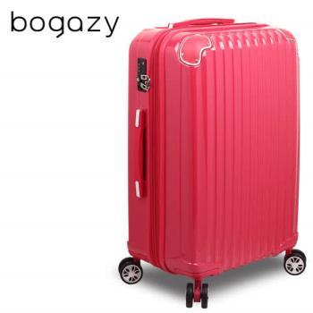 【Bogazy】愛戀巴黎 25吋PC鏡面可加大旅行箱(玫紅)