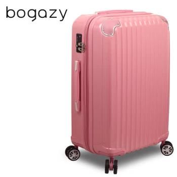 【Bogazy】愛戀巴黎 29吋PC鏡面可加大旅行箱(粉紅)