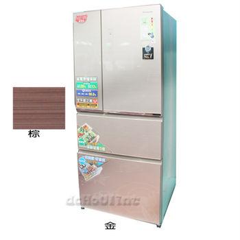 國際牌610公升ECO NAV奈米水離子玻璃鏡面四門冰箱NR-D618NHG