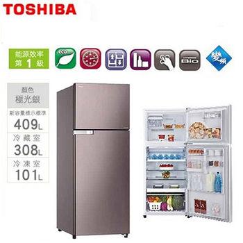 ★贈好禮★『TOSHIBA』☆ 東芝409L二門變頻抗菌電冰箱 GR-T46TBZ