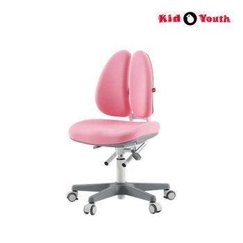 大將作 Kid2Youth 兒童成長學習椅 Duo 人體工學椅 雙背椅 辦公椅 電腦椅