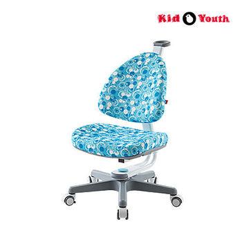 大將作 Kid2Youth 兒童成長學習椅 BABO 人體工學椅 辦公椅 電腦椅