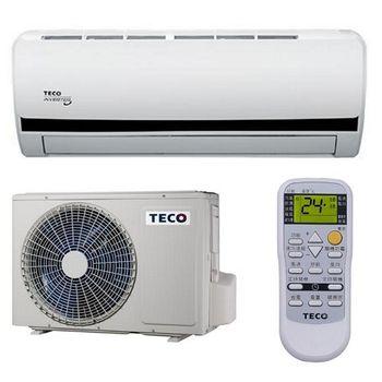 【TECO東元】4-5坪變頻冷暖分離式MA-BV28IH/MS-BV28IH