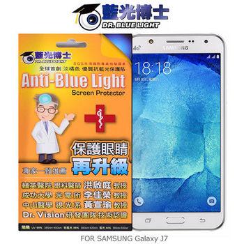 【藍光博士】 Samsung Galaxy J7 抗藍光淡橘色保護貼