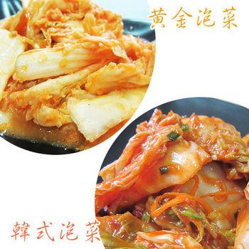 【老爸ㄟ廚房】黃金泡菜+韓式泡菜雙饗6罐組(600g/罐)
