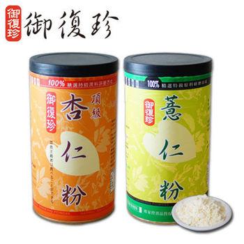 【御復珍】頂級杏仁薏仁粉六罐組