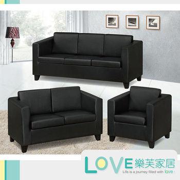 LOVE樂芙 K01西皮黑色沙發(1+2+3人)