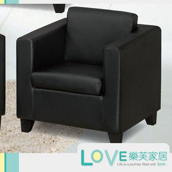 LOVE樂芙 K01西皮黑色皮單人座沙發