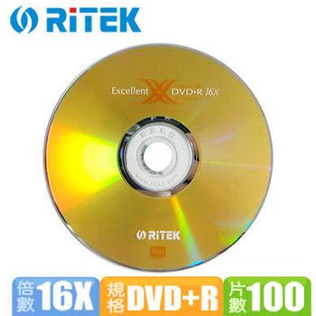 錸德 RiTEK X系列 16X DVD+R(100片).