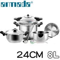 ARMADA8公升快鍋 ^#43 4公升快鍋 ^#43 24CM不鏽鋼雙層調理鍋組 ^#4
