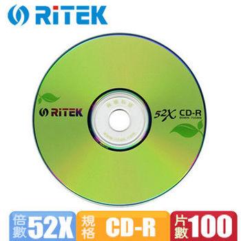 RiTEK錸德 環保綠葉 CD-R 52X 燒錄片/光碟片 (100入裸裝)