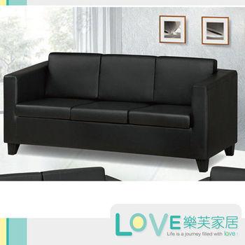 LOVE樂芙 K01西皮黑色皮三人座沙發