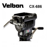VELBON CX ^#45 686 雙向油壓雲台三腳架 展開約168CM ^#40 附腳