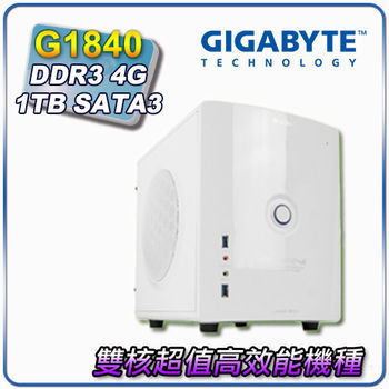 技嘉H81平台【九黎血雨】Intel Celeron G1840雙核 4G記憶體 1TB大容量硬碟 超值高效能機種