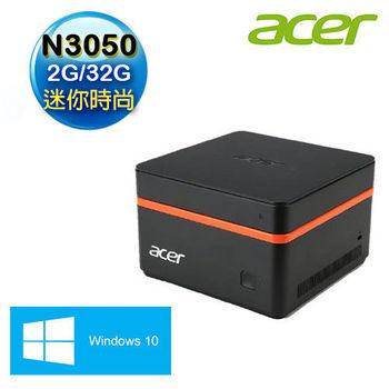【Acer宏碁】積木疊疊樂主機 Revo Build M1-601 (Windows 10) 桌上型電腦